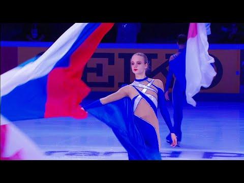 Церемония открытия. Rostelecom Cup. Гран-при по фигурному катанию 2019/20