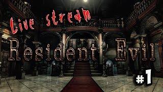 "🔴Стрим 1- ""Resident evil remastered"" рус  - За Криса / С самого начала"