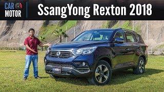 Rexton 2018 -  Totalmente Renovada Y Más Espaciosa