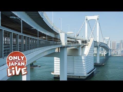Tokyo's Rainbow Bridge Climb