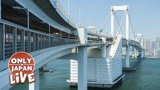 Tokyo Bridge Climb