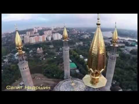 Строительство Соборной мечети в г Уфе
