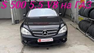 Монтаж на газов инжекцион Mercedes S500 388кс 2006г - King 8 OBD