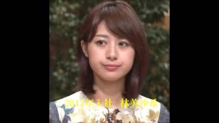 美人ぞろいのテレビ朝日アナウンサー.