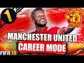SIGNING FRED!!! FIFA 18 MANCHESTER UNITED CAREER MODE #1
