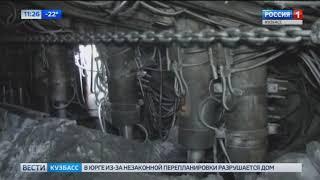 В Кузбассе временно закрыли две опасные шахты