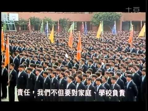 RAW 【1999】 《小卒战将》Tiểu tốt chiến tướng - Trương Trí Nghiêu