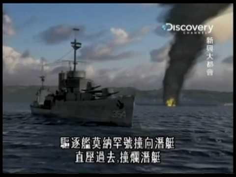 珍珠港的真相_Part9-The Truth About Pearl Harbor_Part9   Doovi
