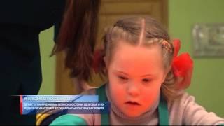видео Игротерапия как средство социализации детей с особыми возможностями здоровья