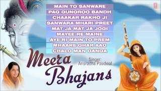 मीरा भजन Meera Bhajans Sung By Anuradha Paudwal Full Audio Songs Juke Box