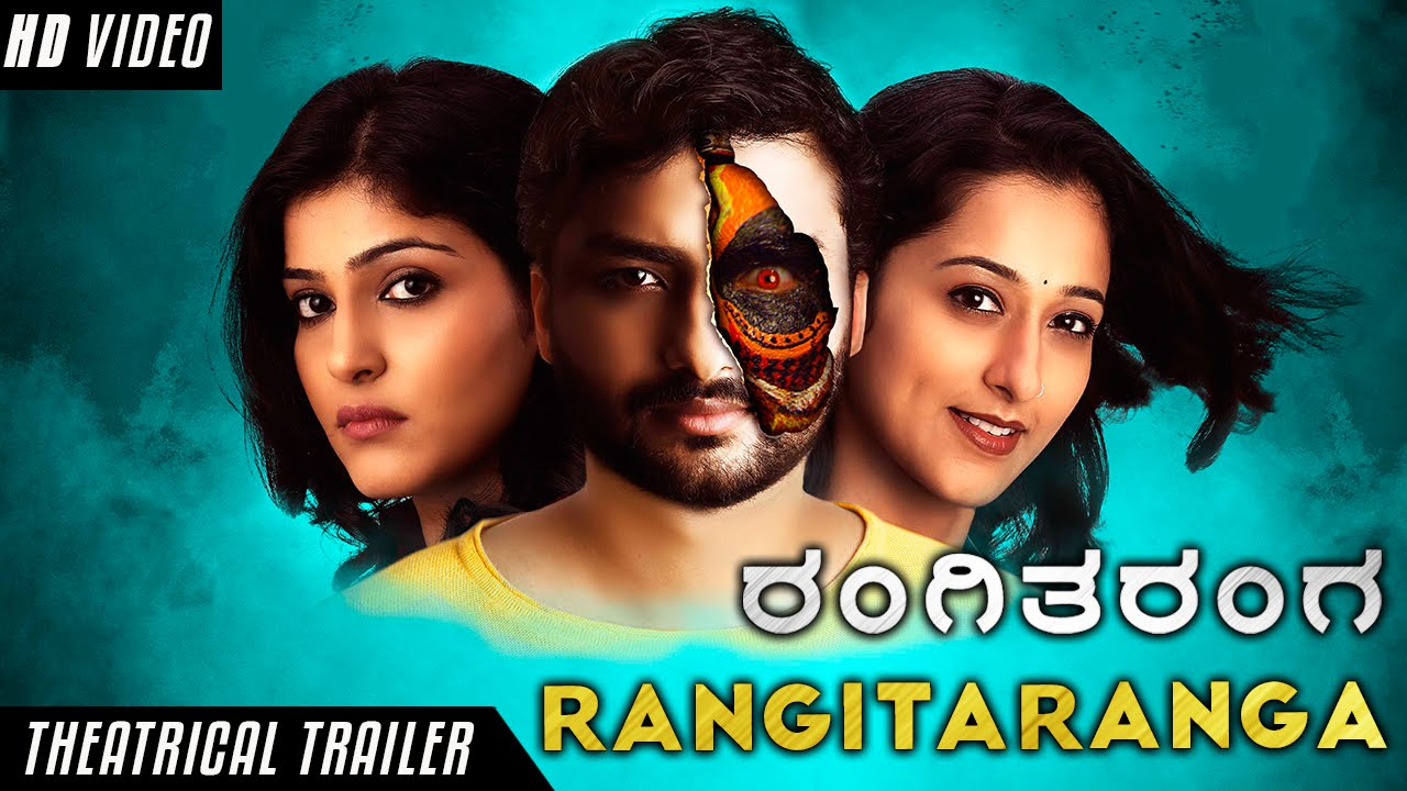 utorrent kannada movies download 2017