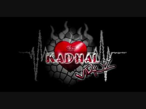 Kadhalviruz - Feb 14