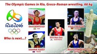 Греко-римская борьба на ОИ-2016, вес 66кг главные претенденты на звание Олимпийского Чемпиона! Обзор