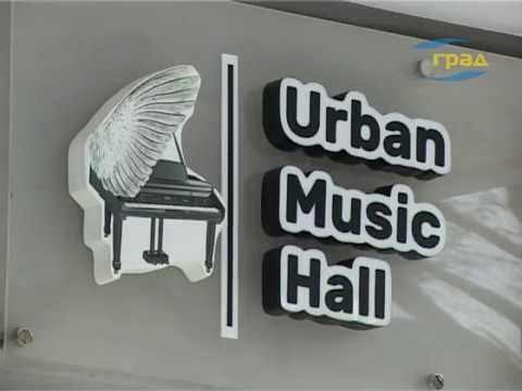 Телерадиокомпания Град: В Одессе открылась уникальная концертная площадка