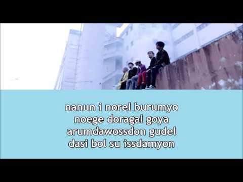 BIGBANG 'Last Dance' - EASY LYRICS