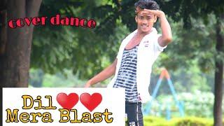 Darshan Raval- Dil mera Blast-  choreography Roni dancer New song