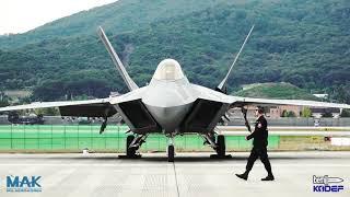 세계 최강 전투기 F22