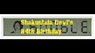 Shakuntala Devi Animated Google Doodle - Human Computer