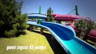 Судак аквапарк новое видео(Судак аквапарк новое видео., 2015-06-27T08:19:15.000Z)