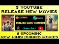 8 Upcoming New Hindi Dubbed Movies   June-July   Confirm Release Date   Khoonkhar Hindi Dubbed Movie