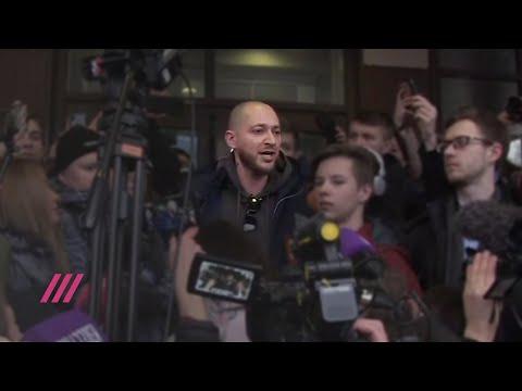 Речь Оксимирона у Кунцевского суда после оглашения приговора Егору Жукову