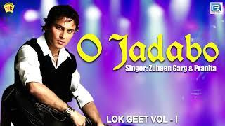 Zubeen Garg Horinam - O Jadabo | Krishna Song | Assamese Devotional Song | লোকগীত | NK Production