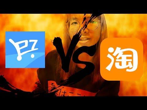 EZBUY VS TAOBAO DIRECT +  TAOBAO HAUL WITH LINKS