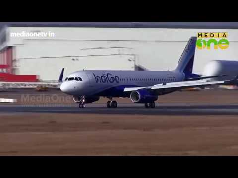 Indigo Airlines to start daily service from Doha to Calicut