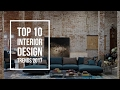 Interior Design Trends 2017