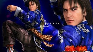 E24K's Tekken 5 - Lei Wulong Story Battle Playthrough thumbnail