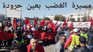 مسيرة الغضب اكبر مسيرة في تاريخ عين حرودة زناتة حول السكن بمشروع زناتة الجديدة