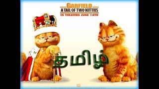 Garfield | tamil -1