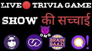 Live Trivia Game Show App - Berkshireregion