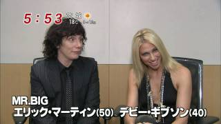 Eric Martin & Debbie Gibson in Japan 2010 - Mr. & Ms. Vocalist