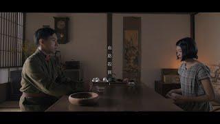 CHTHONIC-Kaoru(acoustic ver.) Music Video 閃靈-薰空(民謠版)