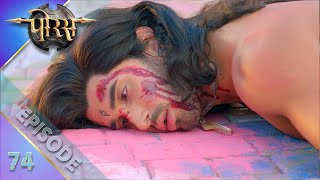 Porus   Episode 74   India's First Global Television Series Thumb