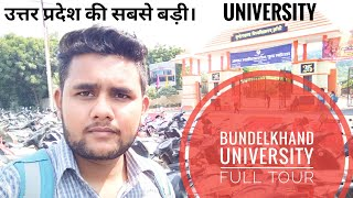 Bundelkhand University Full Tour ||Best University in Uttar Pradesh||