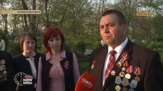 В 6 часов вечера после войны г. Новопавловск