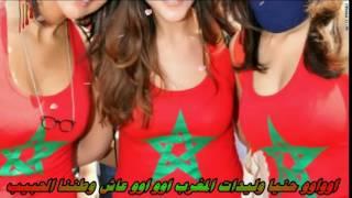 حنيا ولادات المغرب عاش وطنا الحبيب