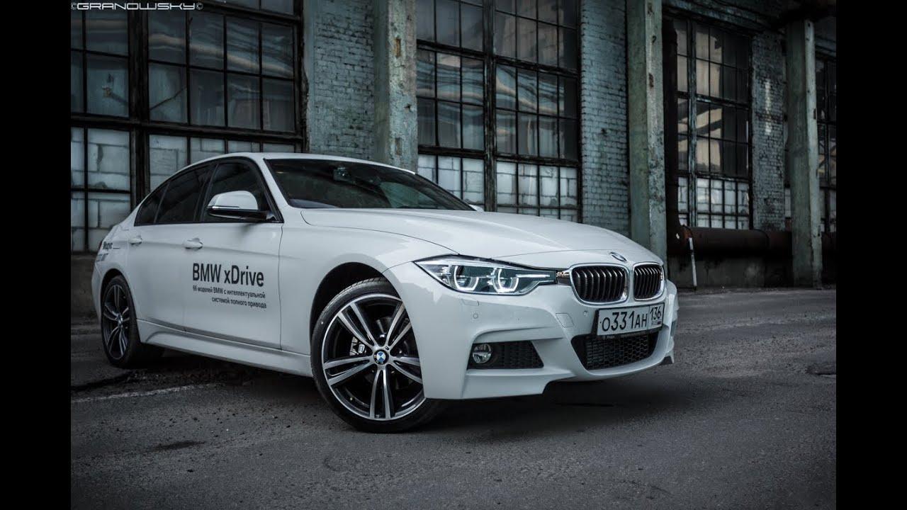 BMW 3 2015 обновленная. БМВ 3 серии тест-драйв - YouTube