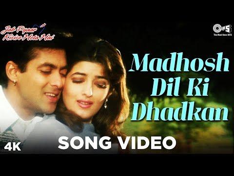 Madhosh Dil Ki Dhadkan Song Video - Jab Pyaar Kisise Hota Hai | Salman & Twinkle |Lata M, Kumar Sanu