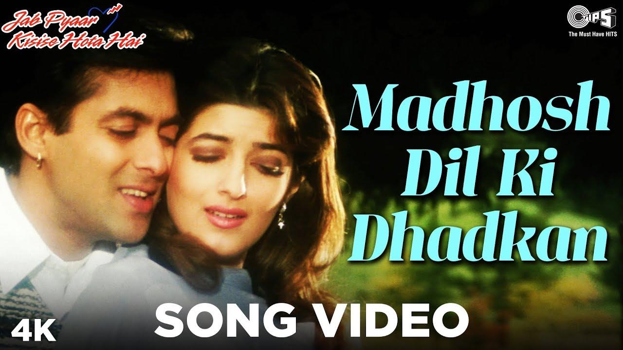 Madhosh Dil Ki Dhadkan Song Video Jab Pyaar Kisise Hota Hai Salman Twinkle Lata M Kumar Sanu Youtube