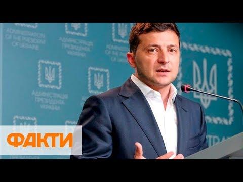 Выборы на Донбассе. Зеленский дал брифинг и рассказал о формуле Штайнмайера