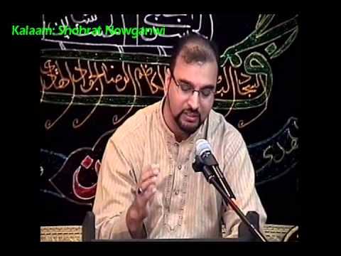 Janab Kamran Rizvi Recites Salaam by Shohrat Nowganwi -
