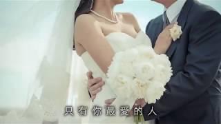 【婚姻法律講座】離婚、扶養、監護、夫妻財產怎麼分?江曉俊律師主講