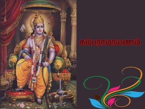 kamba ramayanam story in tamil pdf download