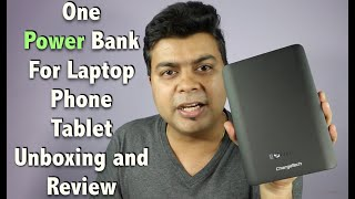 Hindi | ChargeTech One Power Bank For Laptop, Phone, Tablet Unboxing and Review | Gadgets To Use