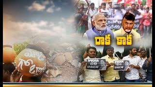 PM Modi to Address Rally at Guntur Today | All Eyes on Modi Speech