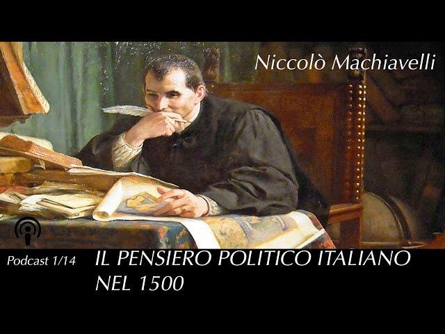 Il pensiero politico italiano nel Cinquecento: introduzione a #Niccolò #Machiavelli
