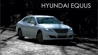 Hyundai Equus 2015 // Тест-драйв \\ Кандидат В Бизнесмены